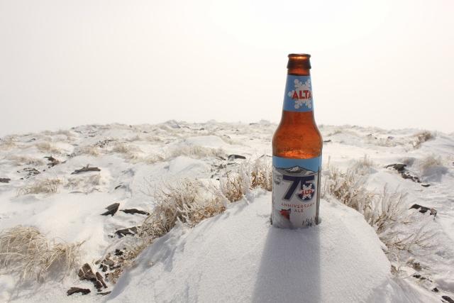 Alta Beer 2